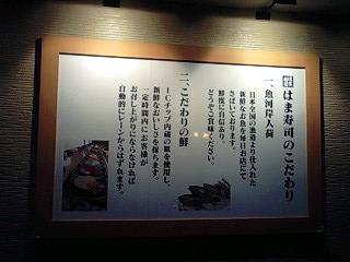写真: 150401_1821~0001