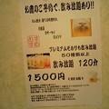 写真: 150408_1431~0001