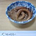 写真: 150410_1247~0001