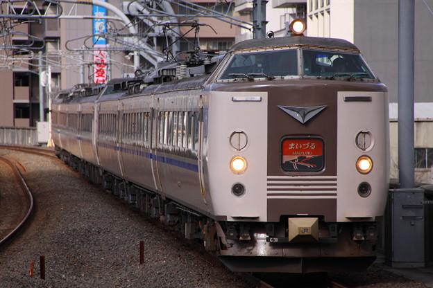 特急 たんば まいづる 6号 京都行き