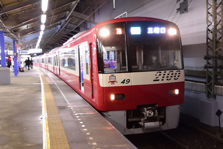 京急2100形2149F