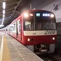 Photos: 京急2100形2117F快特ウィング4号