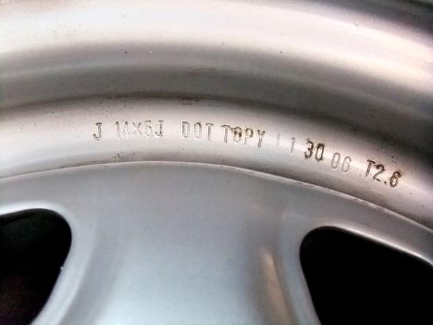DSCF6299