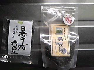 黒豆ご飯_02