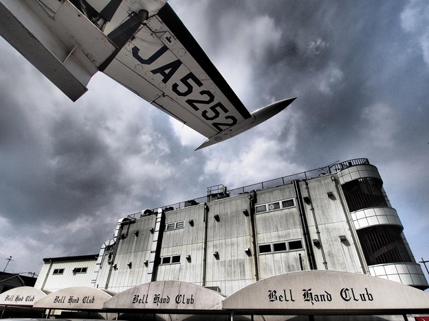 Photos: Bell Hand Club