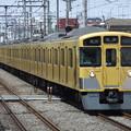 Photos: 西武池袋線2000系 2063F