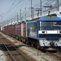 Photos: EF210-156+コキ