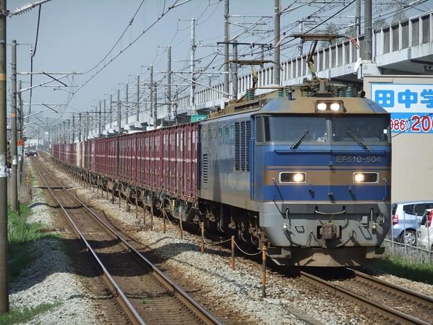 Photos: EF510-504+コキ
