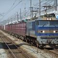 EF510-504+コキ