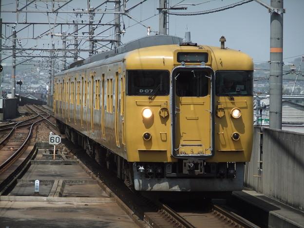 瀬戸大橋線115系1000番台 D-07編成