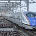 Photos: 北陸新幹線W7系 W7編成