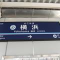 Photos: #KK37 横浜駅 駅名標【下り】