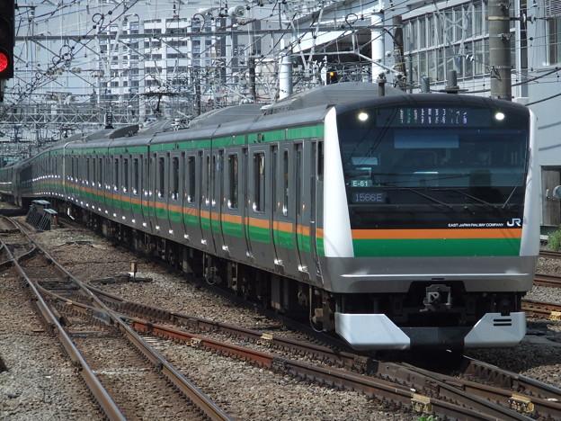 東海道線・上野東京ラインE233系3000番台 E-61編成他15両編成