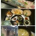 Photos: 羽田に到着ッ♪ ...