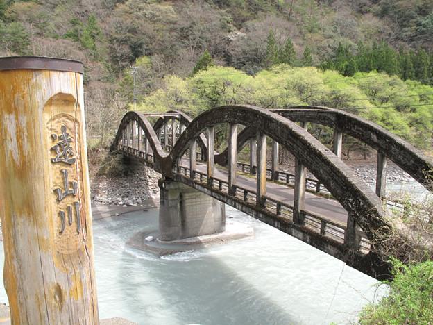 写真: IMG_9203 おっ橋だ