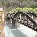 Photos: IMG_9203 おっ橋だ