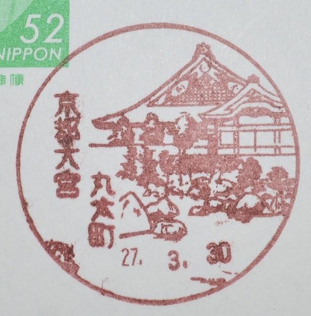 京都大宮丸太町