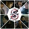 Photos: I watched drama「S-last police-episode 1-」(Star)Osamu Mukai. Go Ayano. Yui Aragaki. Nao Omori....