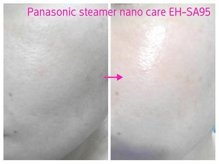 パナソニック スチーマーナノケア EH-SA95 (19)