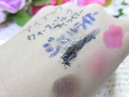 明色化粧品 DETクリア ブライト&ピール オイルカットクレジングリキッド (10)