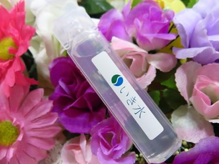 いき水本舗 いき水 化粧水つくり (1)