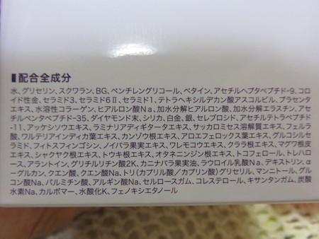 バタフライクイーン ゴールド (16)