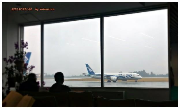 雨の鹿児島空港