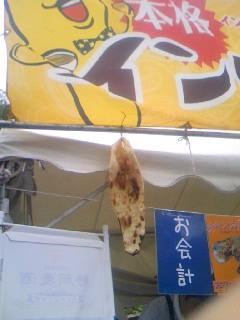 Photos: ナン始めました・・・いや違う。なんでナンを軒先に吊してんの?ほっ...