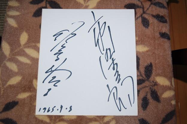 市川染五郎 那智わたる のサイン2012年02月26日_DSC_0582