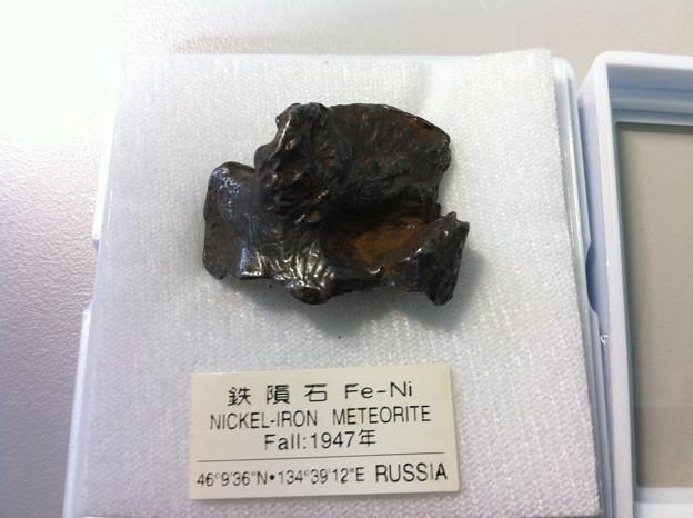 隕石開封Σ(゚д゚lll)