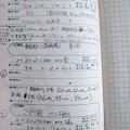 Photos: 1990 Fishing Note (3)-k