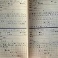 写真: Baaaing Note '89 (3)-k