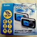 Photos: DSC880DW