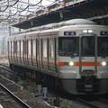 名古屋駅5番線