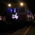 写真: 小湊鐵道 里見駅 イルミネーション列車