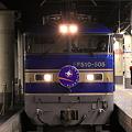 上野駅に到着した寝台特急カシオペア