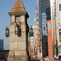 Photos: 萬世橋