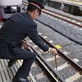 Photos: 上野東京ライン初の落とし物!?