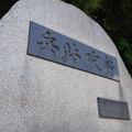 Photos: 兵站攻勢