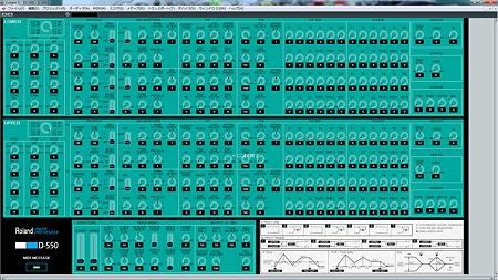 MIDIデバイスパネル_D-550_06