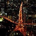 Photos: 東京タワーからの夜景_6028
