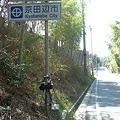 120408 大阪府境峠ライド、淀川以南ほぼ完了 [府道71号線-阪奈道路]