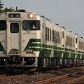 Photos: 男鹿線 キハ40×6両