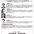 Photos: 横須賀芸術劇場 少年少女合唱団 ステージ26            サマー・コンサート '15