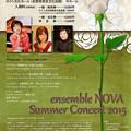 Photos: アンサンブル ノーヴァ サマーコンサート in 長野ホクトホール 2015