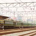 【01】トワイライトエクスプレス!
