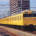 Photos: 【03】関西にもあった、黄色い「国電」。