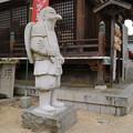 からす天狗像.椎尾八幡神社