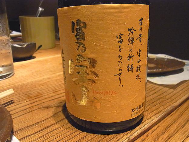 Photos: 日記 002