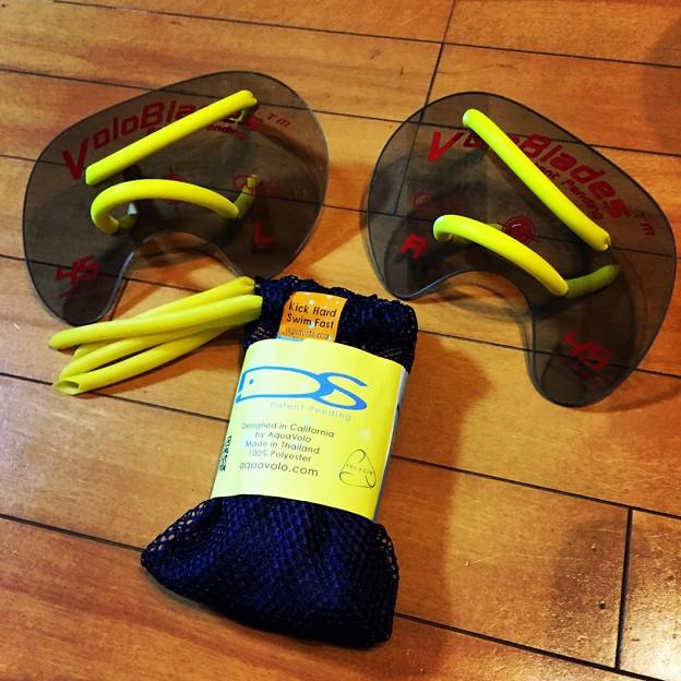 150304 Voloblades Paddle & Drag Socks